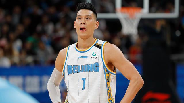 O que está acontecendo com Jeremy Lin. 11